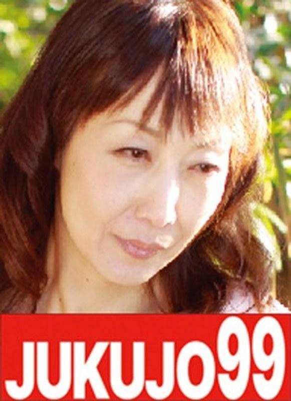 母と子の性活事情 夫が居ない昼間 真木静乃44歳