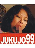 一つ屋根の下の性交 母と俺 波木薫 ダウンロード