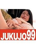 息子の友人に調教され悦ぶ母 浅井舞香 オナニー強要編 ダウンロード