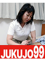 """""""I'm Still Young Enough To Want It"""" 51 Year Old Caregiver Ayano Gives Herself Up To Her Client Download"""