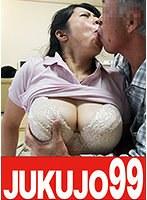 私だってまだまだしたい お客に肉体を許す熟女ヘルパー るみこ50歳 ダウンロード
