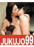 母と子の性活事情 五十路母の肉体 岩崎千鶴 ダウンロード