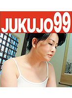 熟女のオナニー 浅井舞香48歳 巨乳人妻の夜●いへ続く ダウンロード