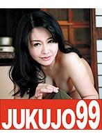 巨乳人妻の夜●い 浅井舞香48歳 ダウンロード