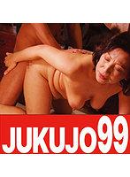 (h_1489j99128d)[J-99128]The Sexual Activities Of A Mother And Her Daughter - 50-something Body Kaoru Ayatsuki  Download