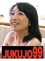 (h_1489j99133a)[J-99133]初めてのAV出演! ドキュメント 美人で若すぎる52歳熟女 カメラ前で初めてのフェラとオモチャとアナル見せ ダウンロード