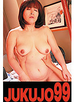 五十路妻の性交 赤城沙代 揺れる肉体 ダウンロード