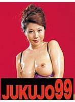 (h_1489j99139a)[J-99139]僕のお母さんは若くて巨乳で床上手 美原咲子 フェラ&パイズリ編 ダウンロード