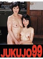 (h_1489j99147b)[J-99147]熟女濃厚レズ 円城ひとみ×福田由貴 全裸で密着編 ダウンロード
