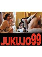 (h_1489j99149b)[J-99149]目標 名人 妻子 雷科 牧原 下載