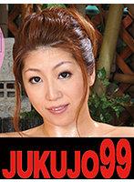 (h_1489j99151a)[J-99151]隣の奥さんは巨乳で巨尻で床上手 葉月奈穂 フェラ編 ダウンロード