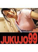 (h_1489j99152e)[J-99152]我也想繼續在設施中工作,43歲的熟女幫手江裡子 下載