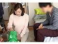 レンタル熟女のお仕事~夫の知らない妻の裏の顔 file NO.51~