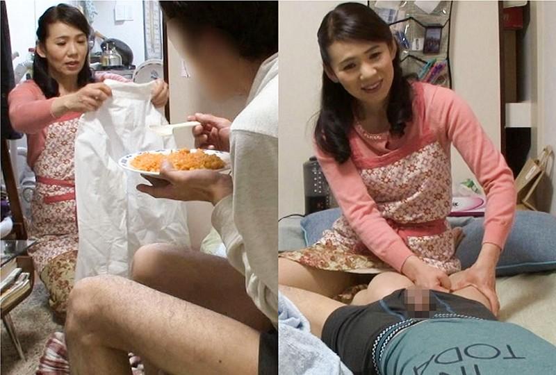 レンタル熟女のお仕事〜夫の知らない妻の裏の顔 file NO.52〜1