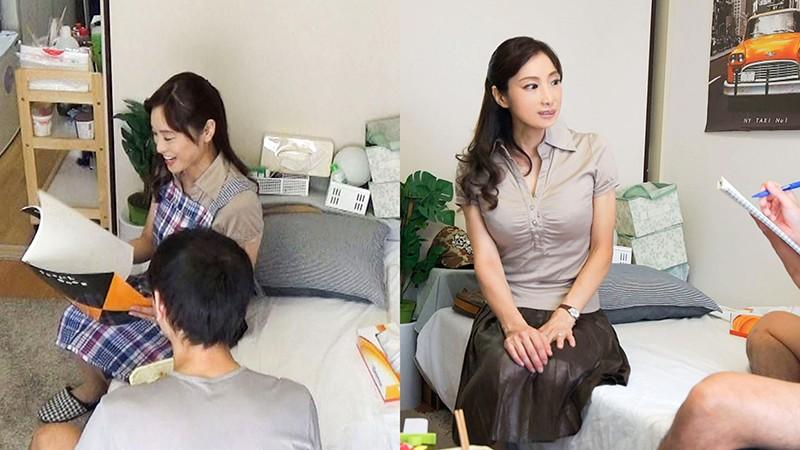 レンタル熟女のお仕事〜夫の知らない妻の裏の顔 file NO.59〜 画像1