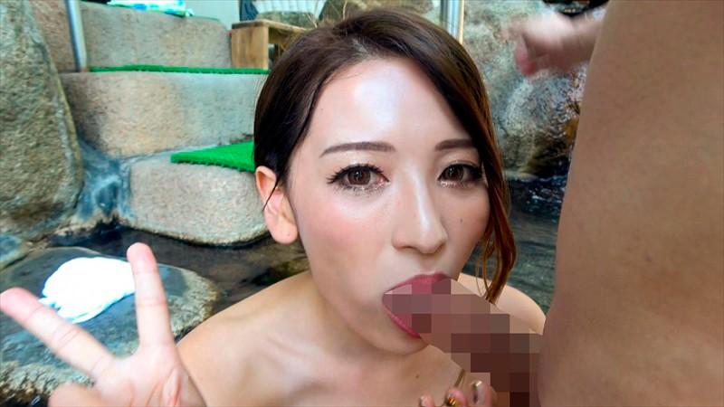 中出し露天温泉 性欲旺盛イケイケの極上ドスケベお姉さん