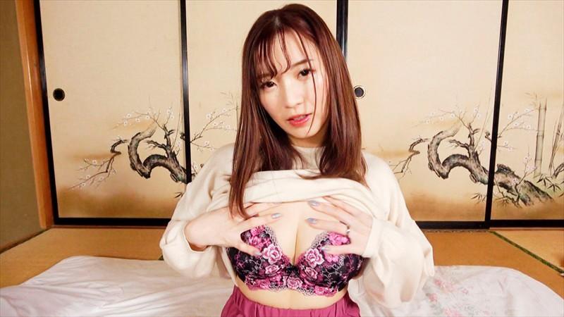巨乳人妻温泉デート 艶やかなカラダHカップ桃子29歳 画像9