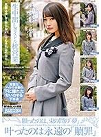 生中出しアイドル枕営業 Vol.011