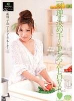 ハナザカリOLシリーズ 8 新宿三丁目 フードコーディネーター ダウンロード