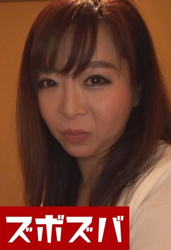 お好きな様にしてください!!KAORI Part.1 パッケージ写真