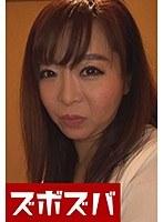 (h_1510zoza00001)[ZOZA-001]お好きな様にしてください!!KAORI Part.1 ダウンロード