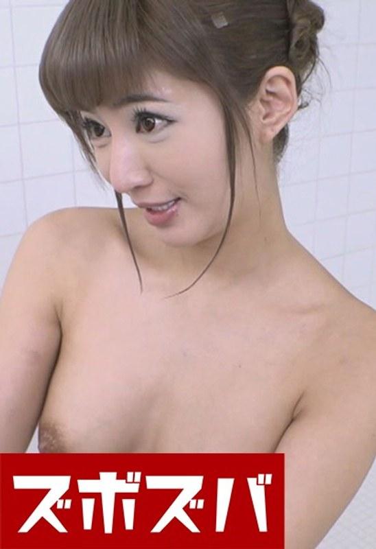 麻生希の淫語高級ソープランドへようこそ!! Part.2 パッケージ写真