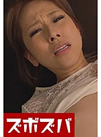 同僚の奥さんと…。北川エリカ Part.1