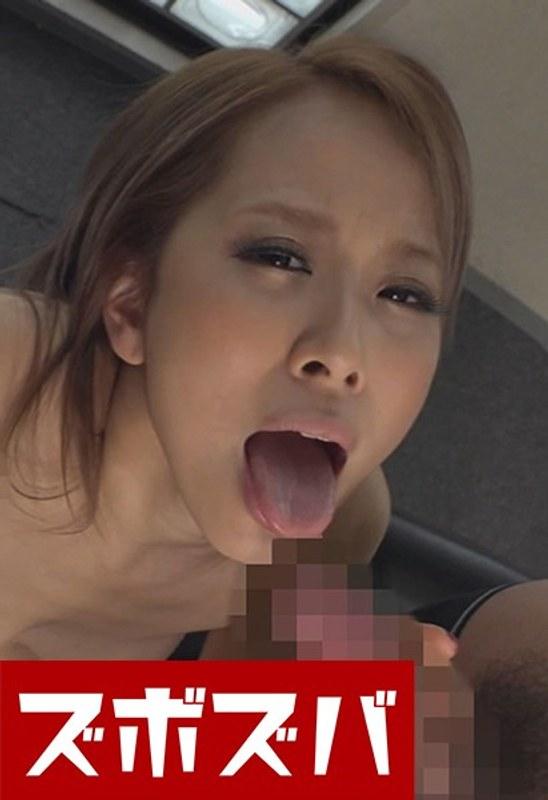 同僚の奥さんと…。北川エリカ Part.2