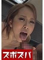 (h_1510zoza00016)[ZOZA-016]同僚の奥さんと…。北川エリカ Part.2 ダウンロード