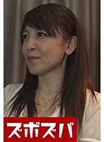 結婚10年目のセックスレス奥様 るい 42才 ダウンロード
