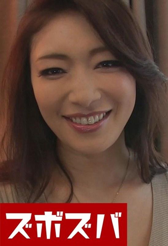 お好きな様にしてください!! 小早川怜子 パッケージ写真