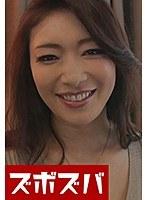 お好きな様にしてください!! 小早川怜子
