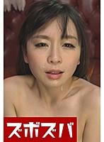 どエロ変態人妻調教!!Part.2 羽月希 ダウンロード