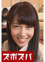 ウエイトレスとやりたい!!Part.1 清城ゆき