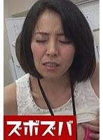 とにかくオフィスでハメたいの!!谷原希美 Part.1