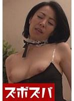 熟女コスプレファック!!谷原希美