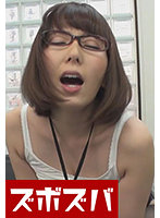 とにかくオフィスでハメたいの!!波多野結衣 Part.1
