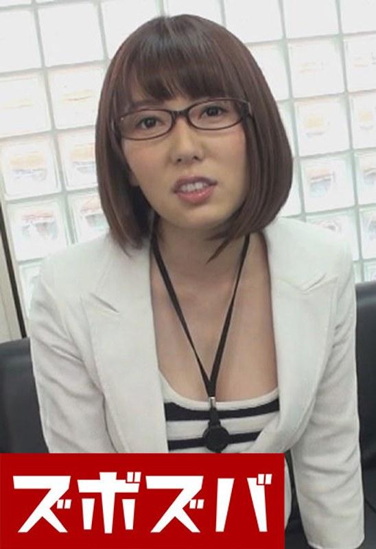 とにかくオフィスでハメたいの!!波多野結衣 Part.2