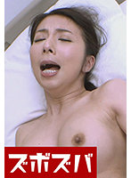 美熟女ナースのセクハラ天国Part.1 一条綺美香