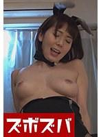 熟女コスプレファック!!波多野結衣