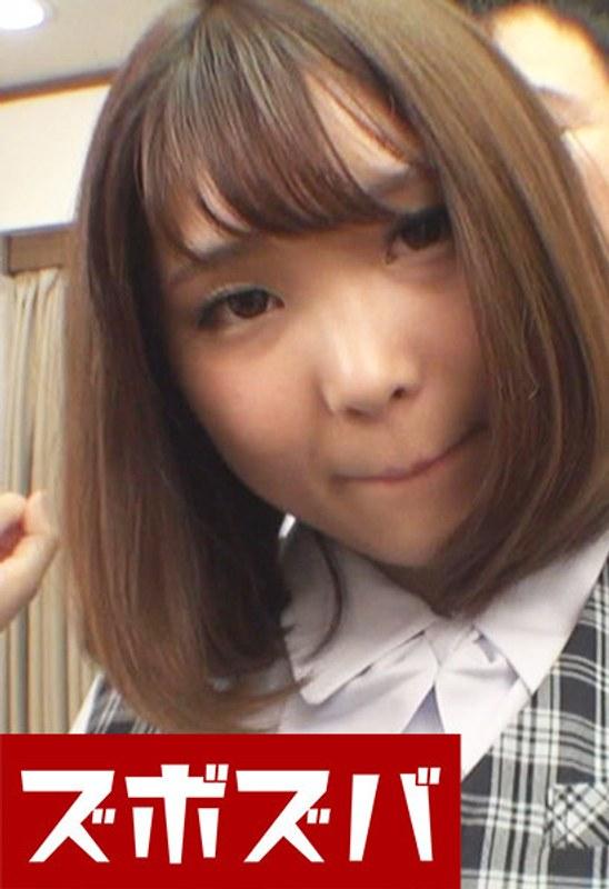 ムチムチFETISH Part.1 川原かなえ パッケージ写真