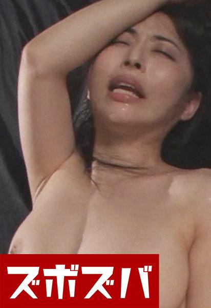 晶エリーのハメ潮MAX!! パッケージ写真