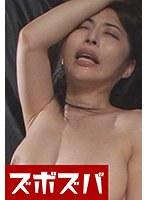 晶エリーのハメ潮MAX!! ダウンロード