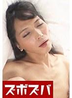 女装娘VS巨乳レズビアン Part.1 本真ゆり