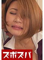 上司のパワハラNTR Part.3 推川ゆうり ダウンロード