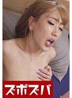 (h_1510zoza00179)[ZOZA-179]媚薬によって自我が崩壊するAIKA Part.2 ダウンロード