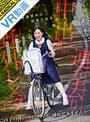 【VR】自転車通学中の田舎少女を連れ去り中出し野外レ×プ