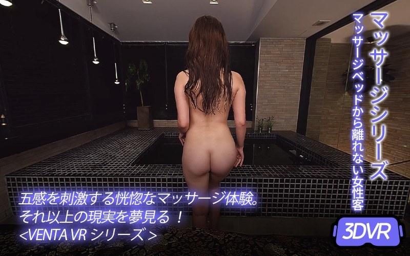 【VR】魔王 イソンヒ
