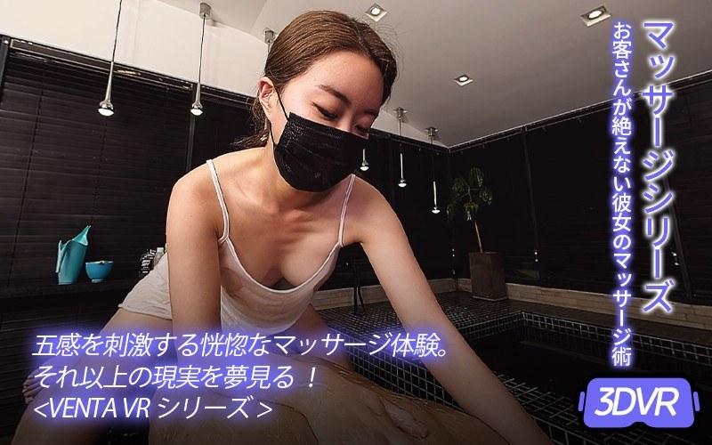 作品画像:【VR】魔女 イソンヒ
