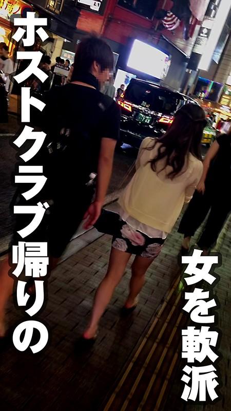 歌舞伎町のホストクラブ帰りにさらに別の店で飲んでいる女はヤレるのか?説 1枚目
